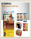 Trading Company Juice and Snack Chips