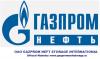 RUSSIAN D6 TANK STORAGE LEASING IN PORT OF HOUSTON USA CONTACT GAZPROM NEFT TANK FARM STORAGE INTERNATIONAL