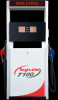 Fuel Dispenser - EG1 Series,1,2 hose,50 l/min flow rate