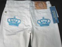 джинсыы