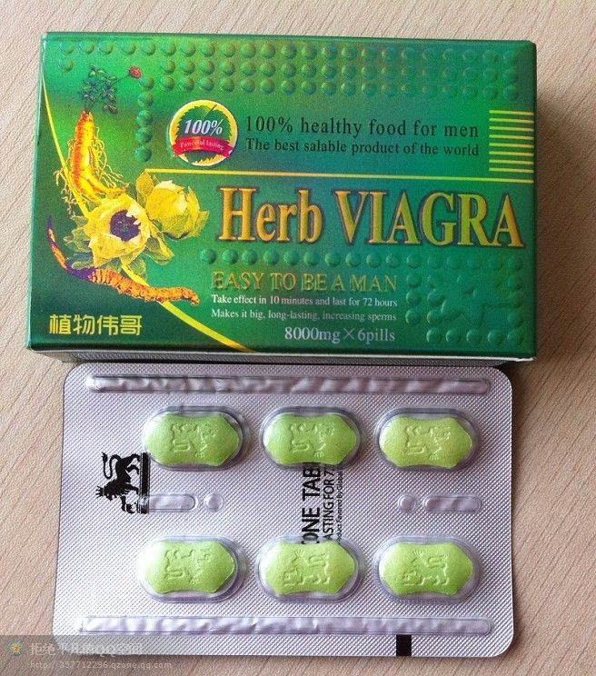Herbal viagra reload