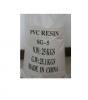 수관 화학 관 플라스틱 창의 생산에서 이용되는 SG-5 PVC 수지