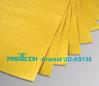 Aramid UD для мягкого баллистического панцыря - AS135 (ища категорией тканья)