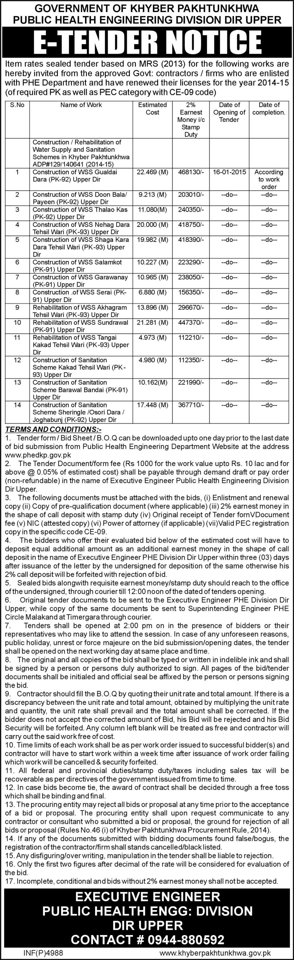 E-Tender Notice - Public Health Engineering Division Dir Upper