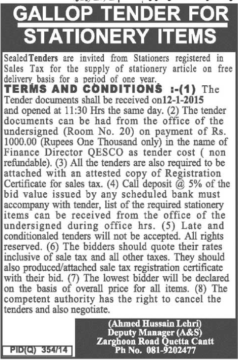 Gallop Tender Notice for Supply of Stationery Items - Quetta