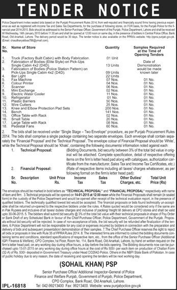 Police Department, Government of The Punjab, Lahore - Tender Notice For Supply of Miscellaneous Items