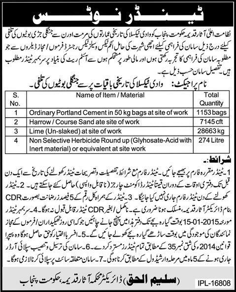 Tender Notice - Repairing Work - Punjab