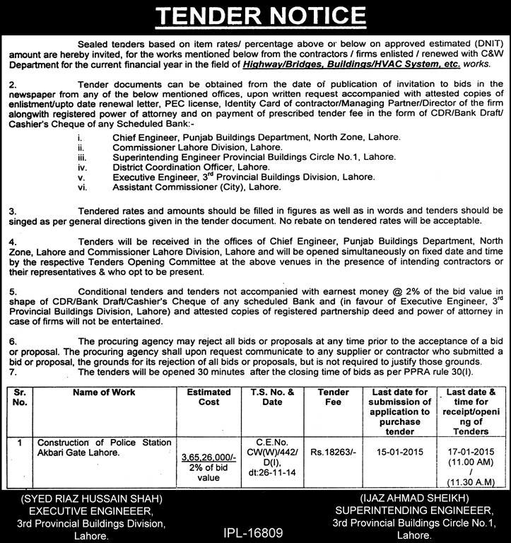 Tender Notice - 3rd Provincial Building Division Lahore