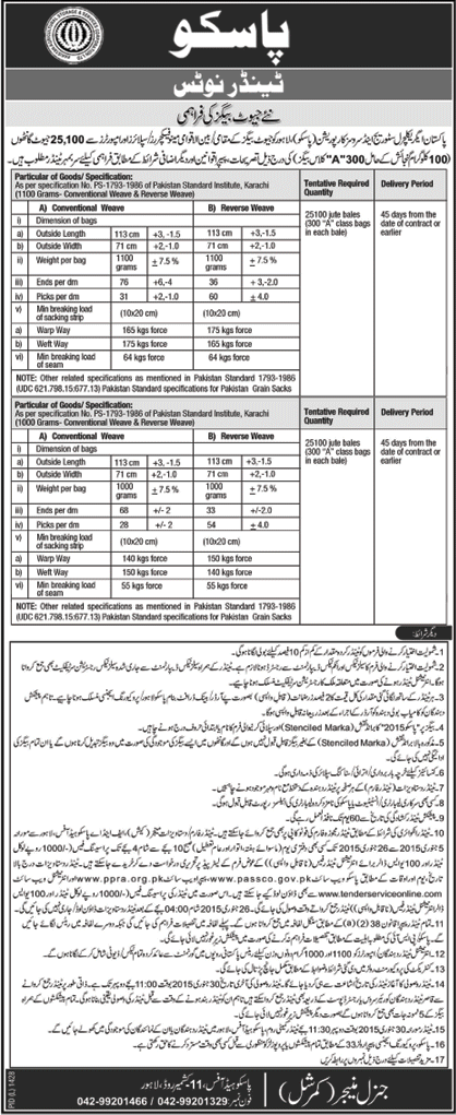 Pakistan Agricultural Storage&Services Corporation, Lahore - PASCO Tender Notice