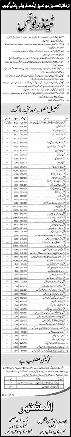 Tehsil Municipal Administration, Pindi Kheb - Tender Notice For Construction of Streets