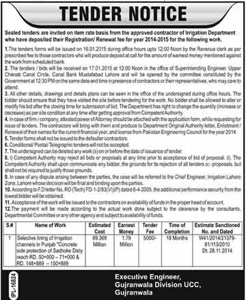 Gujranwala Division UCC, Gujranwala - Tender Notice