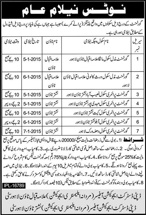 Auction Notice - Deputy District Education Officer Lahore