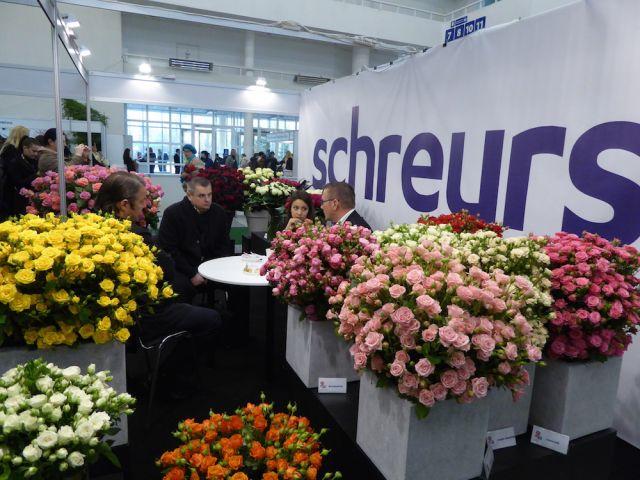 Flower Expo Ukraine