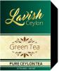 Lavish Ceylon Green Tea