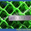 Selling plastic net/plastic wire mesh