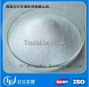 Veterinary Grade Levamisole hydrochloride