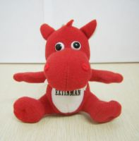 Plush Toy Dinosaur-Shanghai Gravim Industrial Co., Ltd.