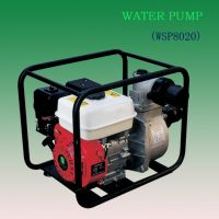 Sell Water Pump-Shandong Wish Plant Protection Machinery Co., ltd