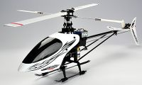 Sell 7 CH Dragonfly Micro 3D Rc Hobby Helicopter--Model