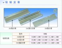Metal stud and track-Linyi Ruiding International Trade Co., Ltd
