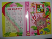 Photo Frames with Calendar on the Cover (IN1003)-INMAX INDUSTRY CO., LTD