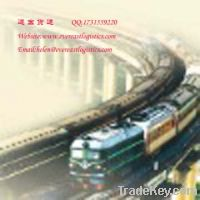 Supply railway transport service to Russia-EVEREAST INTL LOGISTICS LIMITED