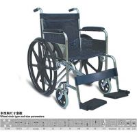 Wheel Chair-ALL PRO CORPORATION