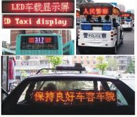 Sell Bus LED display-All win Co, . Ltd.