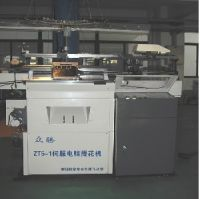 Fully automatic glove knitting machine-Hefei electronic technology co., ltd
