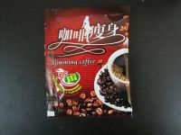 Slimming coffee-FuJiang Biology and Technology Co., Ltd