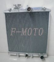 Sell NISSAN 300ZX aluminum performance racing radiator, car radiator-F-MOTO MACHINERY CO., LTD
