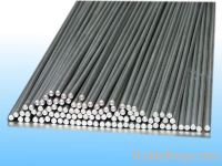 Sell titanium forged bar-Baoji Fengze Metal Material Company Limited