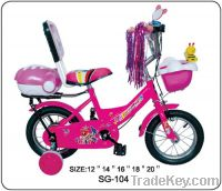 Bikes 16 Inch Girls inch girls bike children