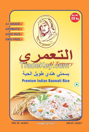 Golden Basmati Rice 1121