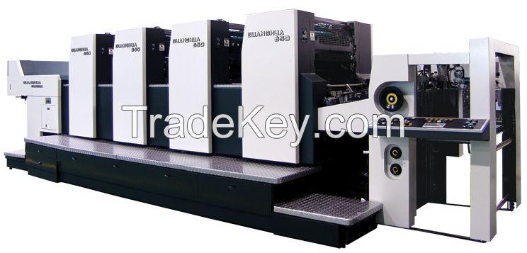 PZ650 4/5-Color Paper Printing Machine