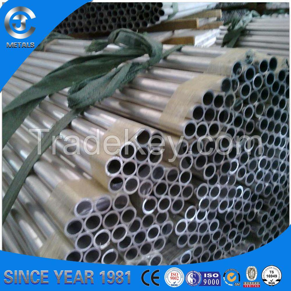 HOT SELL aluminium 7475 tube China manufacturer
