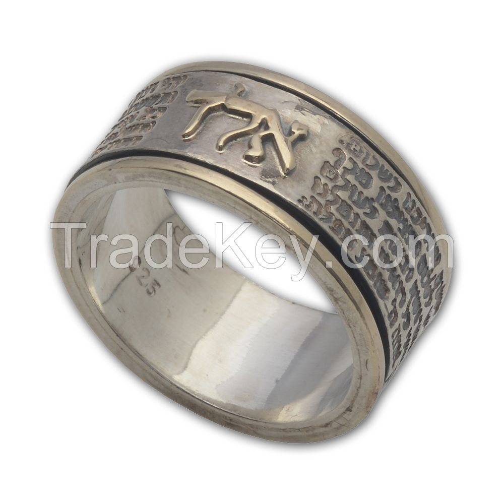 kabbalah handcrafted ring 925 sterling silver 14k gold size 6 - 9