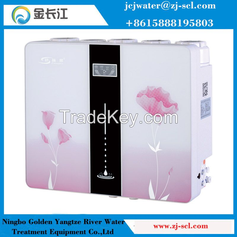 Full automatic reverse osmosis China drinking Water Purifier