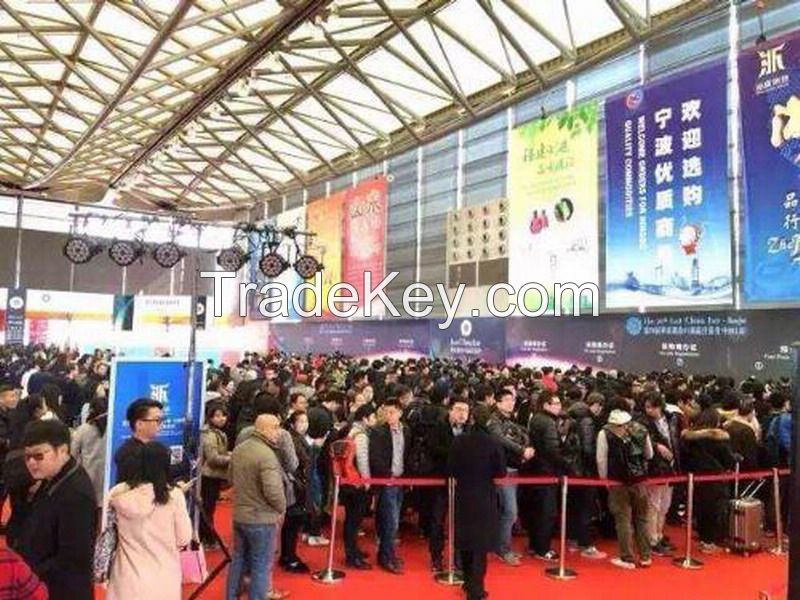 2017 The 27th East China Fair