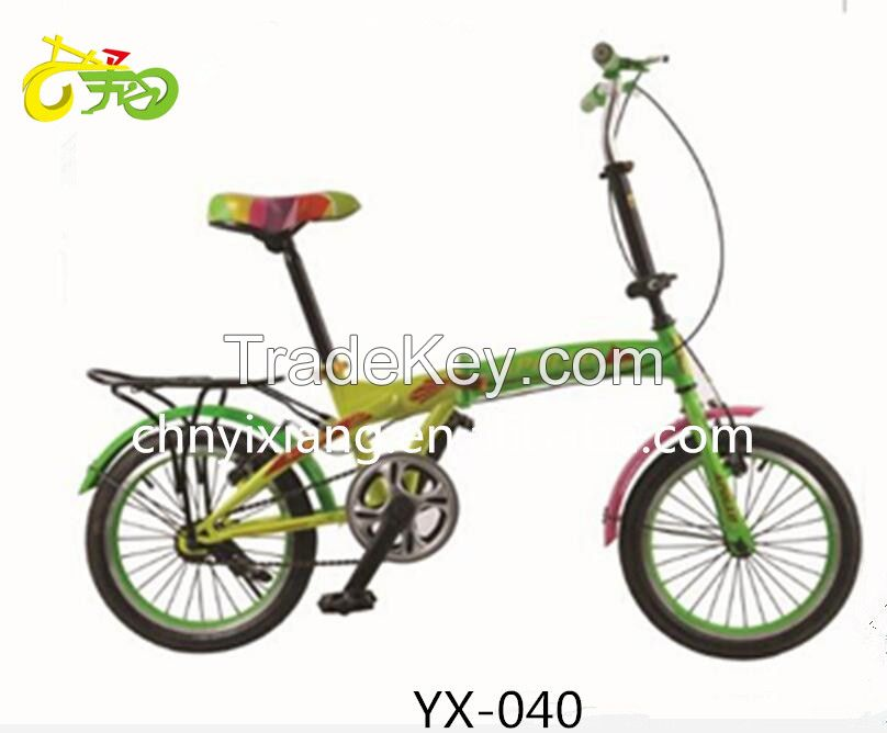 16 Inch Easy Carry Mini Folding Bike Children Mountain Bikes