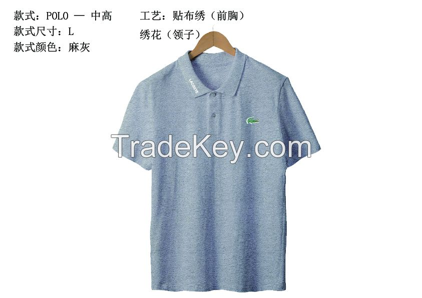 Polo Shirt with Embroidery Patch