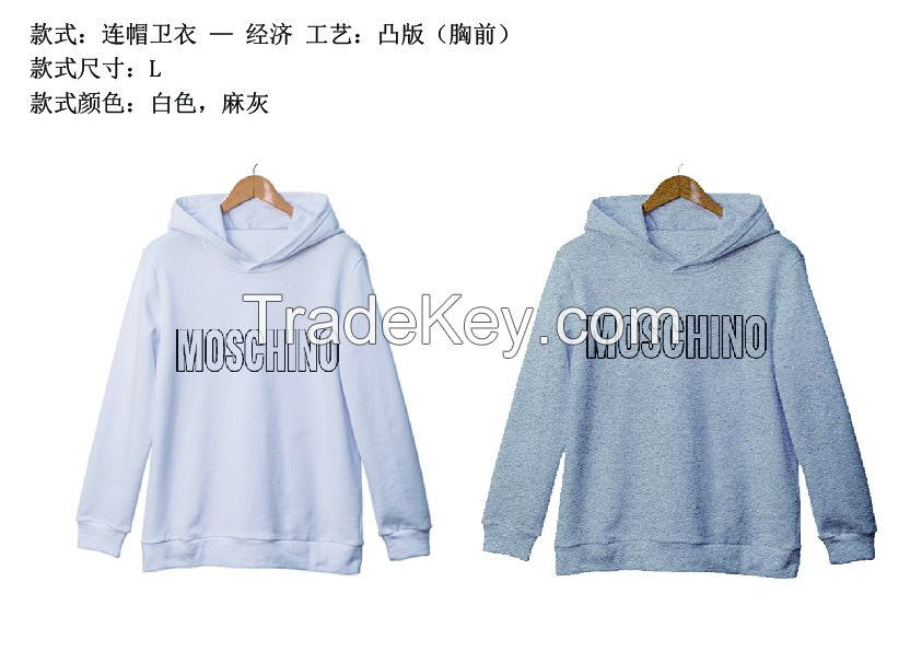 Hoodie with Folding Technology
