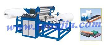EPE Foam Sheet Machine