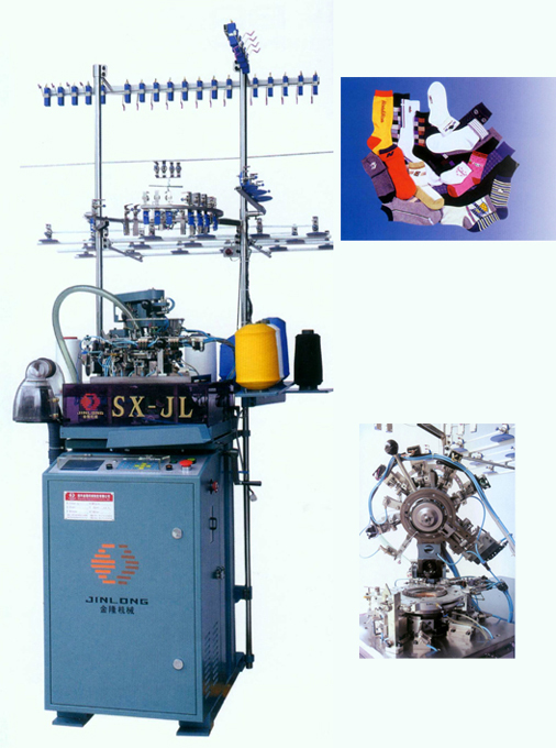 Knitting Oil Specifications : Sjl tm sock knitting machine by zhejiang shaoxing