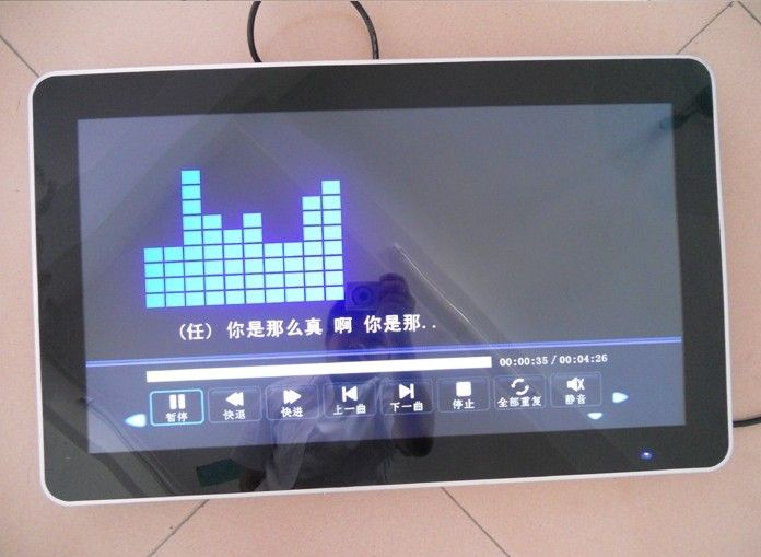 19inch LCD mp3 player advertising