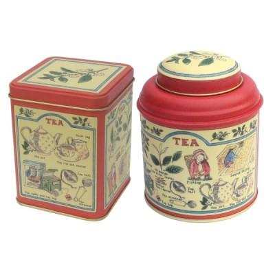 tea case