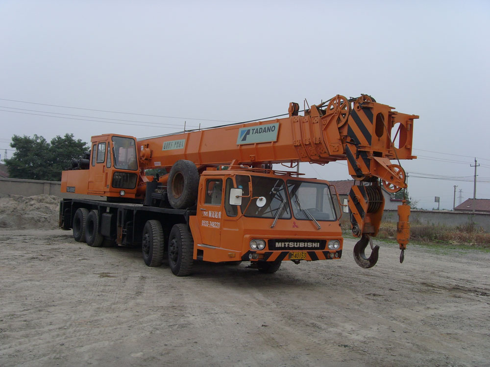 sjh used plant machinery for sale