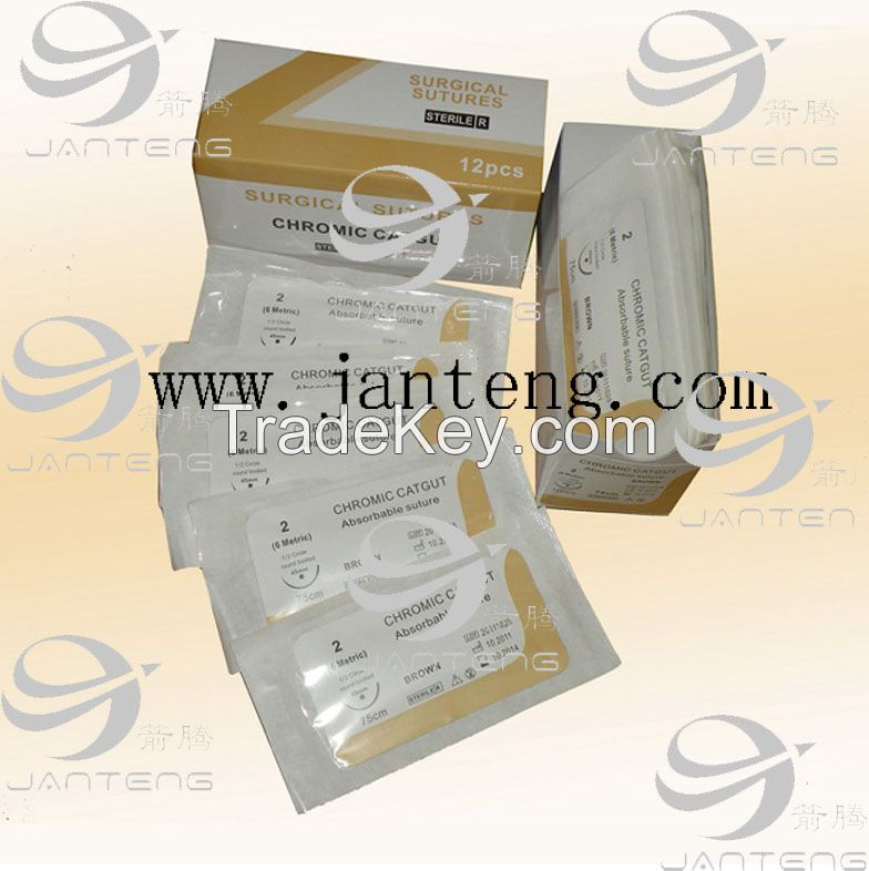 absorbable catgut chromic sutures