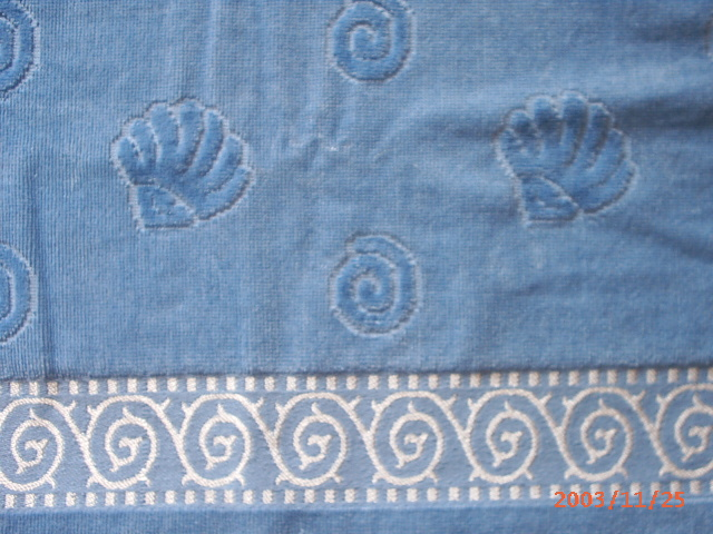 Home Textile Items