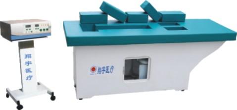 Fumigation Treatment Machine